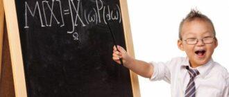Сообщение к уроку